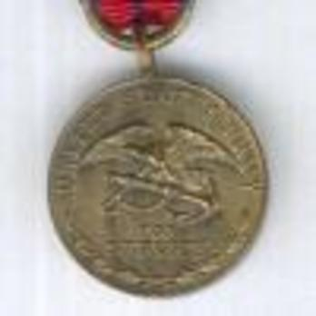 Miniature Bronze Medal (for Navy) Reverse