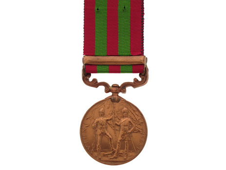 """Bronze Medal (with """" DEFENCE OF CHITRAL 1895"""" clasp) (1896-1901) Reverse"""