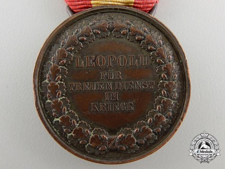 Field Service Medal, 1839-1871