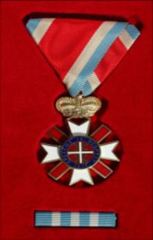 Order of Stretenjski, III Class Obverse