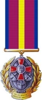 Personal Achievements Medal Obverse
