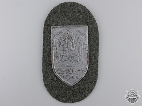 Cholm Shield, Heer/Army Obverse