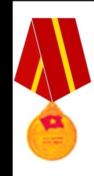 Friendship Medal Obverse