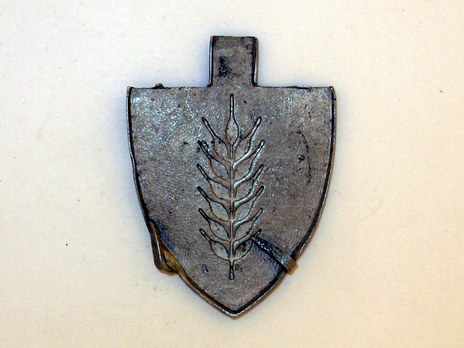Aluminum Badge Reverse