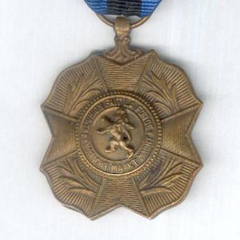 Bronze Medal (1951-) Obverse