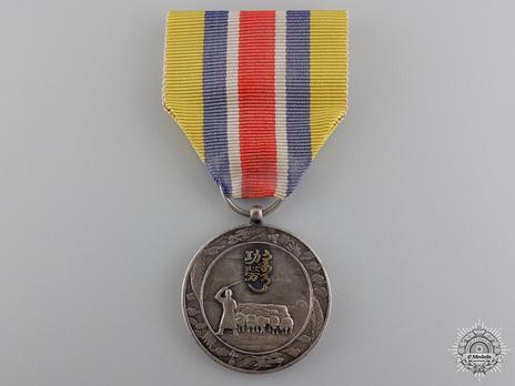 Merit Medal Obverse