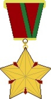 Hero of the Republic of Belarus (1996-1999) Obverse