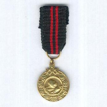 Winter War, Type I, Gold Medal Obverse