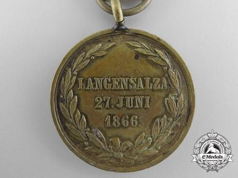 Langensalza Medal (in bronze) Reverse