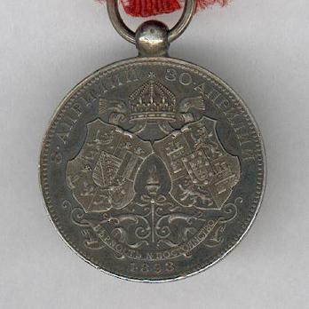 """Prince Ferdinand's Wedding Medal, in Silver (stamped """"A.SCHARFF"""") Reverse"""