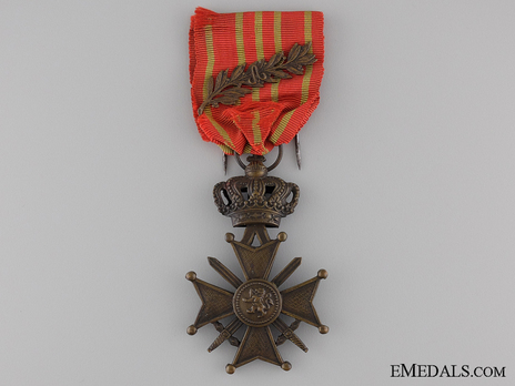 "Bronze Cross (with bronze ""A"" palm branch clasp) Obverse"
