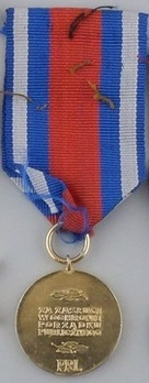 Medal for Merit in the Protection of Public Order, I Class Reverse