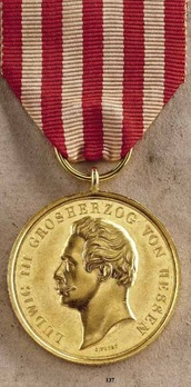 General Honour Decoration for Art, Science, Industry, and Agriculture, Type I, Gold Medal (stamped)