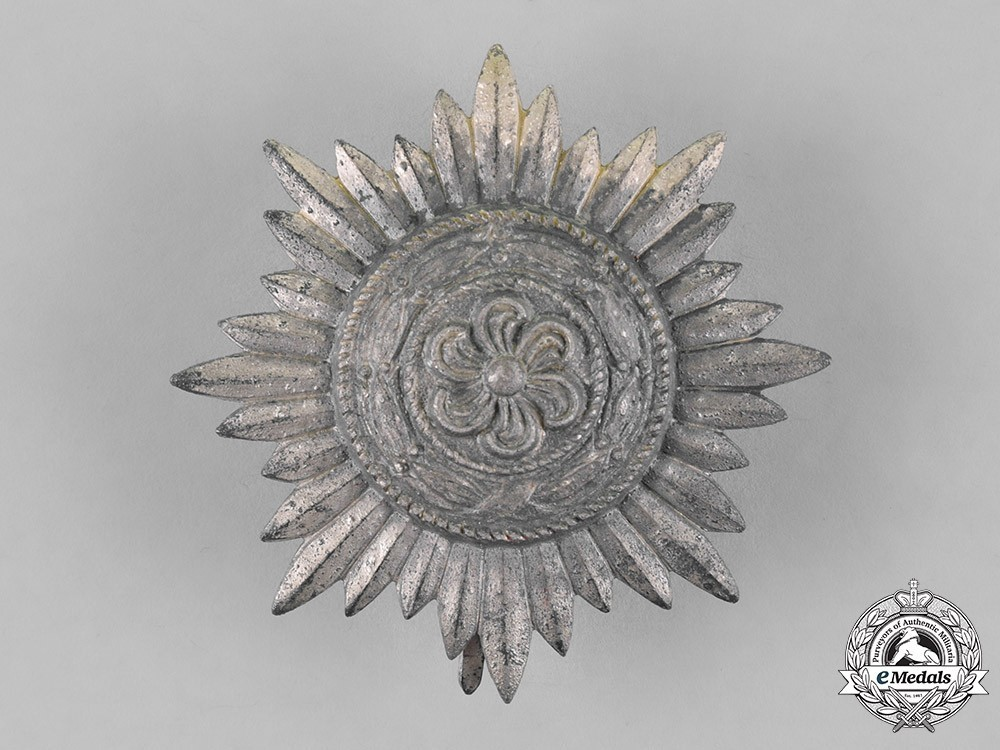 Decoration+for+the+eastern+peoples%2c+i+class+in+silver+1