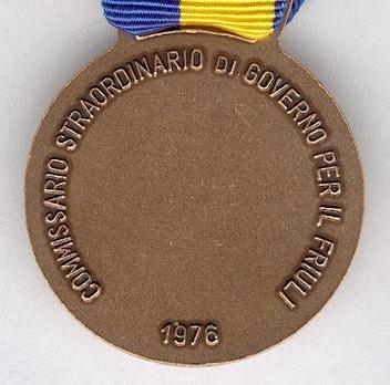 Commemorative Medal for the Earthquake Rescue Operation in Friuli 1976 Reverse