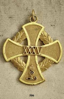 Service Cross for Nurses for 35 Service Years