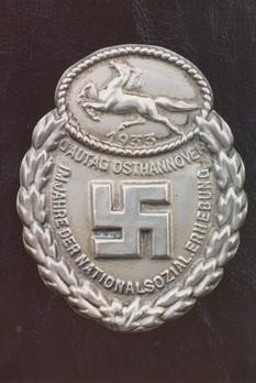 Gau Honour Badge East Hannover, in Silver Obverse