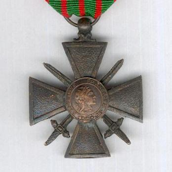 Bronze Cross (1939, local manufacture) Obverse