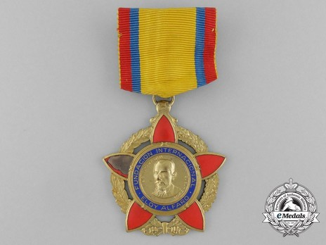 Distinction Obverse