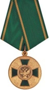 Medal for Work in Agriculture Silver Medal Obverse