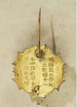China, Merit Order of the Patriot Army, Andreas Thies, Rev