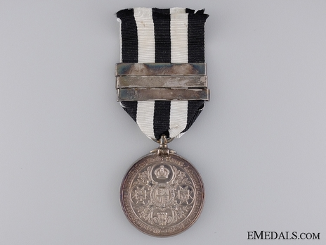 Silver Medal (with 3 Maltese cross clasps, 1898-1947) Reverse