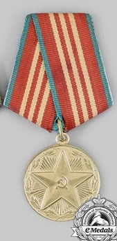 Irreproachable Service in the Armed Forces of the USSR III Class Medal Obverse