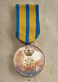Honour Medal for War Merit, 1870, in Silver