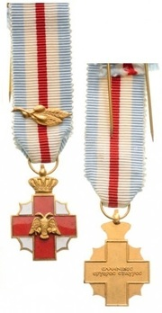 Miniature I Class Cross (1956-1974) Obverse and Reverse
