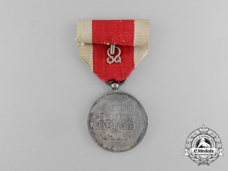 Imperial Tour Commemorative Medal Reverse