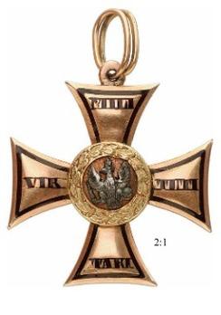 Virtuti Militari Cross, IV Class