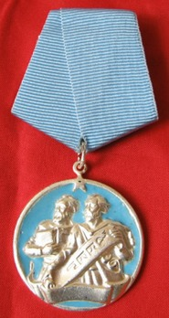 Order of Cyril and Methodius, II Class Obverse