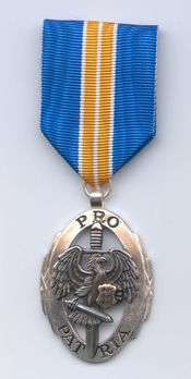 Merit Medal for the Estonian Defence League, II Class Obverse