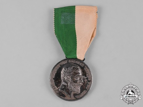 Duke Alfred Medal, in Small Obverse