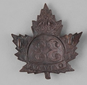 33rd Infantry Battalion Other Ranks Cap Badge (Crown) Reverse