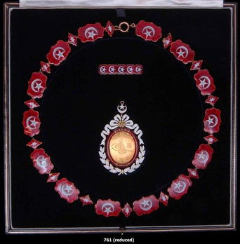 Order of the House of Osman, Collar
