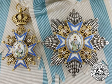 Order of Saint Sava, Type III, I Class Set