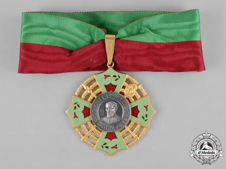 Order of Jose Miguel Lanza, Commander