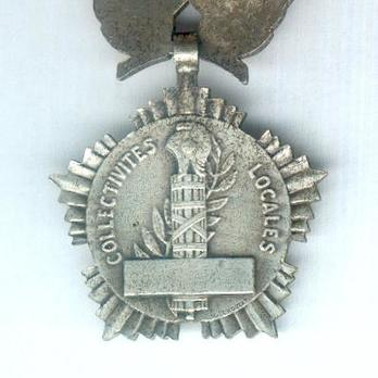 """Silver Medal (stamped """"G. CROUZAT,"""" 1945-1990) (Silvered bronze by Chobillon) Reverse"""