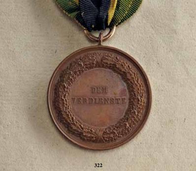 "Merit Medal, Type IV, in Bronze (stamped ""HELFRICHT F."")"