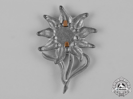 German Army Edelweiss Cap Insignia (with stem) Reverse