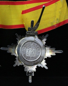 Grand Commander Breast Star Reverse