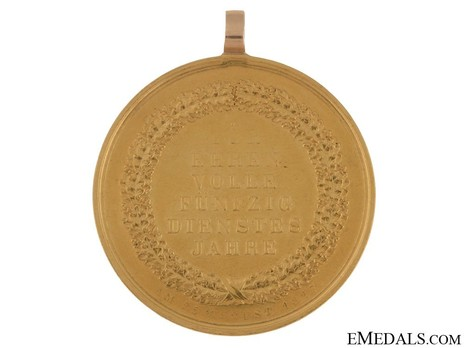 "Ludwig Order, Honour Medal (stamped ""STIEGLMAIER"") Reverse"