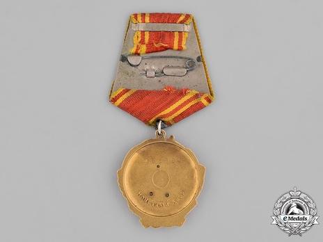Order of Lenin Gold Medal (Variation I) Reverse