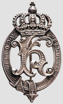 Silver Decoration Obverse
