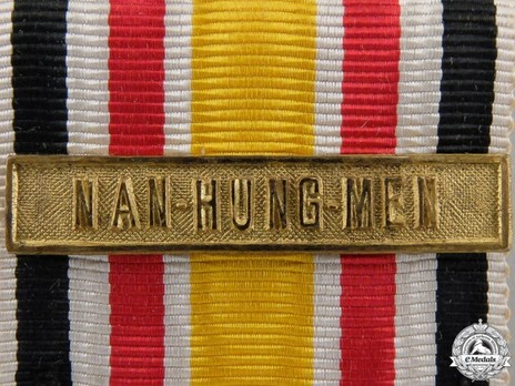 China Commemorative Medal, for Combatants (in bronze gilt) with one clasp Detail