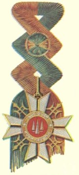 *Army Distinguished Service Order