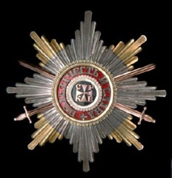 Order of Saint Vladimir, Military Division, I Class Breast Star (in silver, with swords)