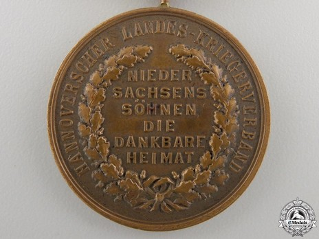 Commemorative War Medal of the Hanover Military Association (in bronze) Reverse