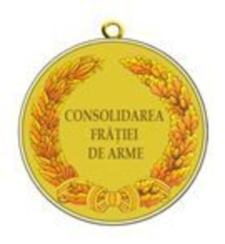 Medal for Strengthening the Brotherhood of Arms Reverse